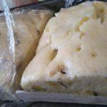 すっげーボリュームで実はヘルシーなサツマイモ蒸しパン!うまい!