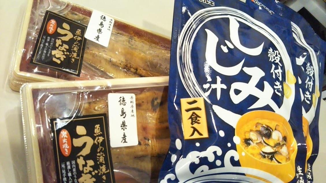 徳島県産 – うなぎ!しじみ汁!