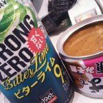 美味いぞ鯖缶っヽ(^o^)丿