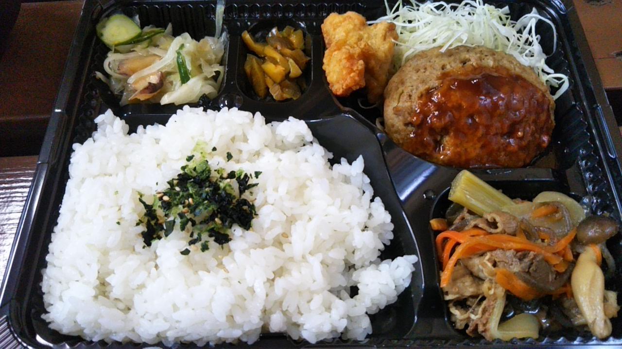 音海でのお弁当と特盛弁当ヽ(^o^)丿