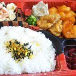 音海の美味しいお弁当ヽ(^o^)丿